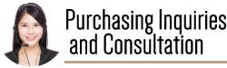 Purchasing Inquiries and Consultation