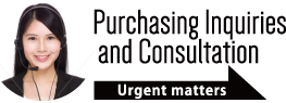 Purchasing Inquiries and Consulation