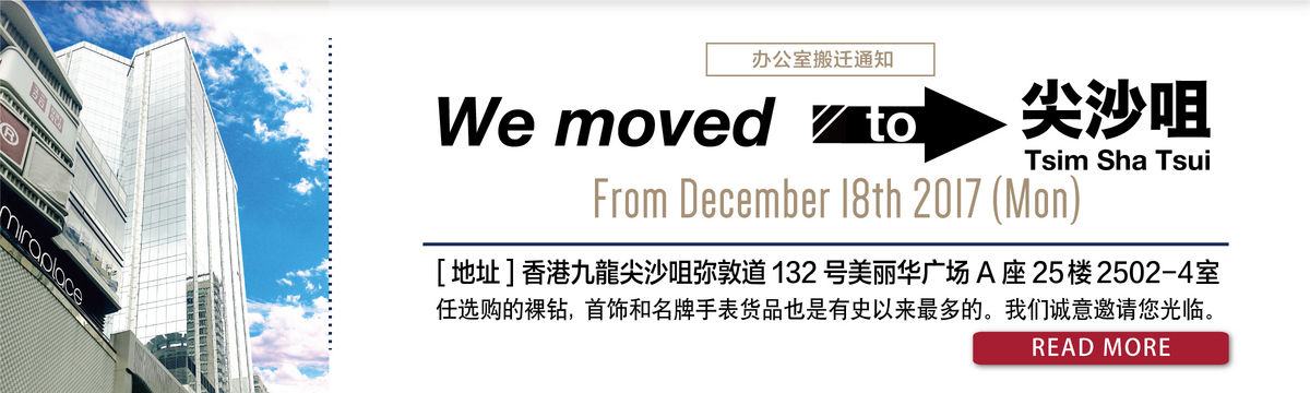 NET JAPAN (HONG KONG) Co., Ltd. is moving