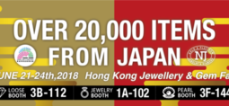 2018 JUNE Hong Kong Jewellery & Gem Fair
