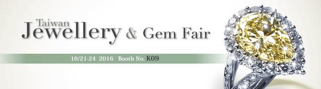 Taiwan Jewellery Gem Fair