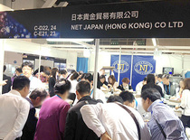 2014 November Hong Kong International Jewelry Manufactures' Show