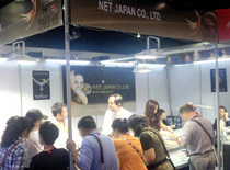 2014 September Bangkok Gems & Jewelry Fair