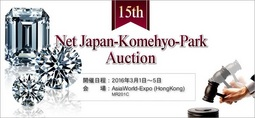 15th Net Japan-Komehyo-Park 拍卖会