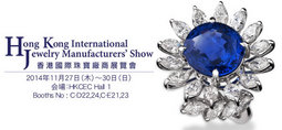 Hong Kong International Manufacturers' Show