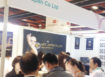 2014 November Taiwan Jewellery & Gem Fair