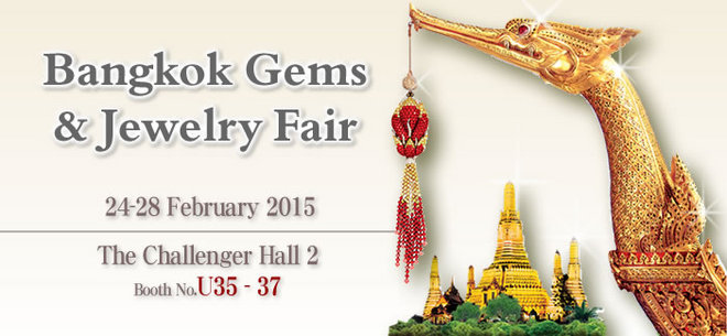 Bangkok Gems&Jewelry Fair