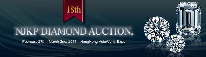 18th NJKP DIAMOND AUCTION