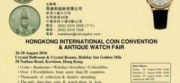 HONG KONG INTERNATIONAL COIN CONVENTION & ANTIQUE WATCH FAIR